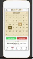 history_calendar