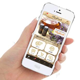 アプリ作成サービスのイメージ